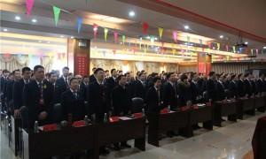 口味王集团举行2015年半年度工作总结暨表彰大会