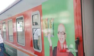 皇爷冠名广铁列车有何战略意图?