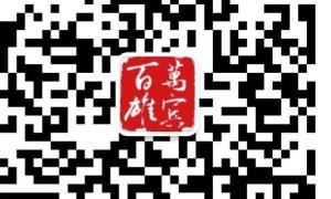 一线槟榔厂家潜力股代理:笑傲江湖槟榔