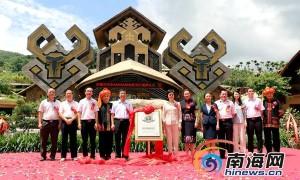 保亭:槟榔谷成国内首家民俗文化主题5A级景区(图)