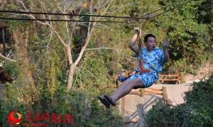 海南槟榔谷春节黄金周亮点项目受青睐 高空滑索显刺激
