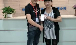 又出一个4999元大奖!笑傲江湖槟榔大奖中到手软!