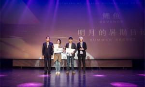 口味王集团赞助微电影强势入围国际电影节