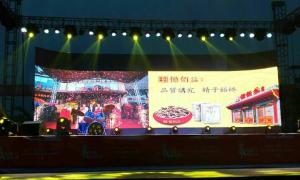 """匠作典范""""億佰益""""槟榔独家赞助2017中国新歌声益阳赛区总决赛"""