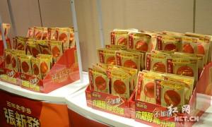 张新发首创木糖醇槟榔 上市二月受消费者追捧
